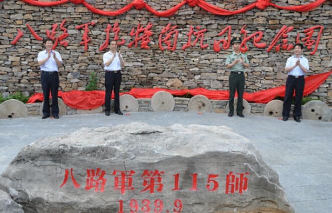 微山湖,影视城,115师根据地遗址,台儿庄大战遗址三日游