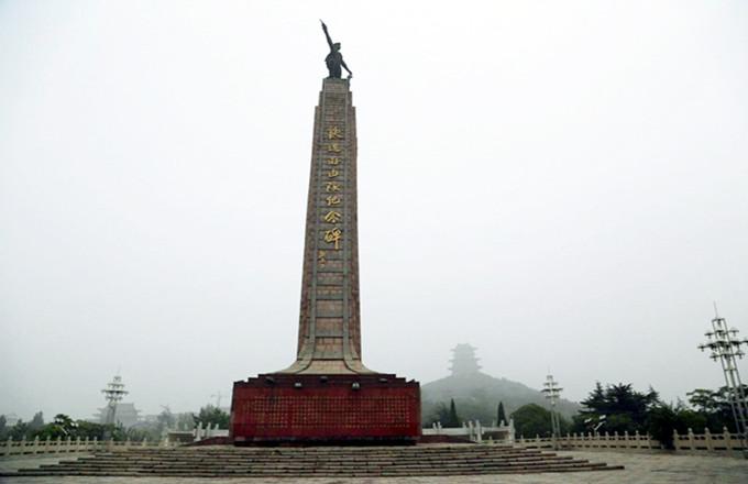铁道游击队纪念碑