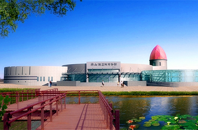 微山湖红荷湿地门票团购,微山湖湿地博物馆门票