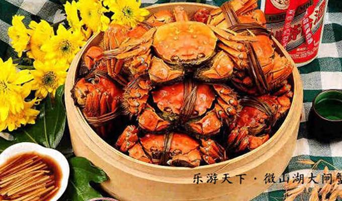 微山湖旅游攻略-济宁微山湖旅游攻略特产大闸蟹