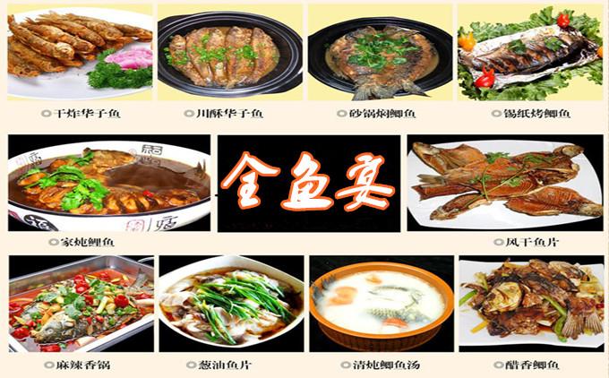 微山湖鱼馆特色菜,微山湖特色鱼宴,微山湖特色菜
