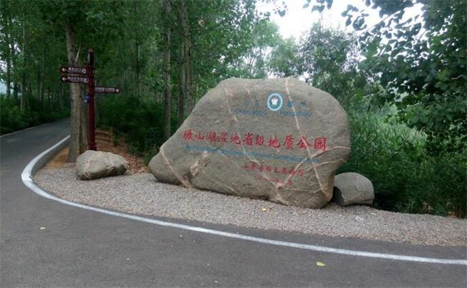 微山湖湿地公园攻略,微山湖湿地公园交通线路