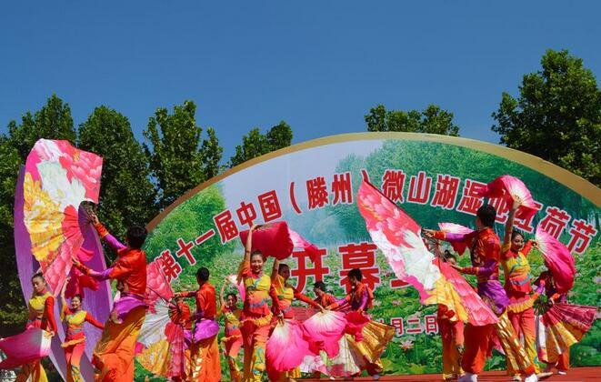 求推荐枣庄微山湖红荷湿地公园好玩的娱乐项目?