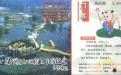 滕州微山湖旅游门票怎么买优惠?