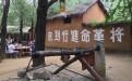 济宁微山湖旅游攻略景点大全