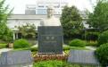 滕州墨子纪念馆有什么好玩的?