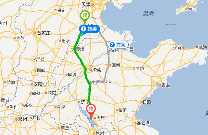 沧州到微山湖自驾游攻略,自助游攻略-路线