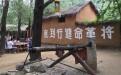 南京到微山湖自驾游攻略_自助游攻略